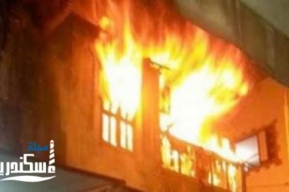 ندب الأدلة الجنائية لمعاينة حريق تسبب في اصابة شخص بالإسكندرية