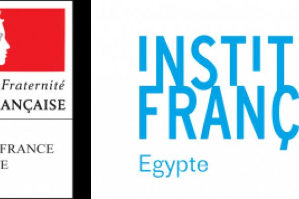 المعهد الفرنسي بمصر يطلق دعوة لتقديم مشروعات للجمعيات ومنظمات المجتمع المدني المصرية للمساهمة في مكافحة فيروس كوفيد 19