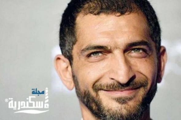 بلاغ يتهم الممثل الهارب عمرو واكد بالتحريض ضد مصر