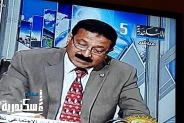 الإخوان..والحاج محمد هتلر..