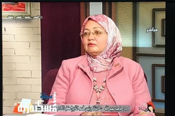 الدكتورة ماجدة عبد الله تكتب : حى الجمرك قلب الإسكندرية النابض