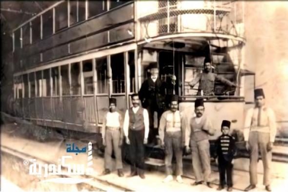 ترام الأسكندرية في العشرينات