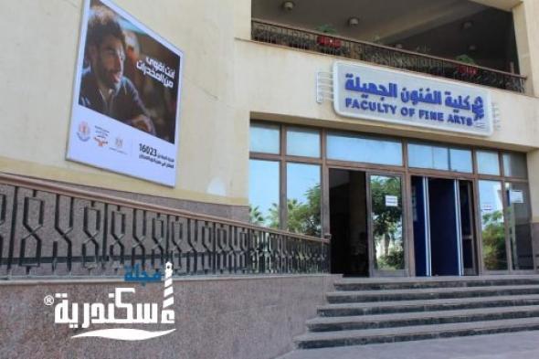 جامعة الاسكندرية ومبادرة جديدة لصندوق مكافحة وعلاج الادمان والتعاطى