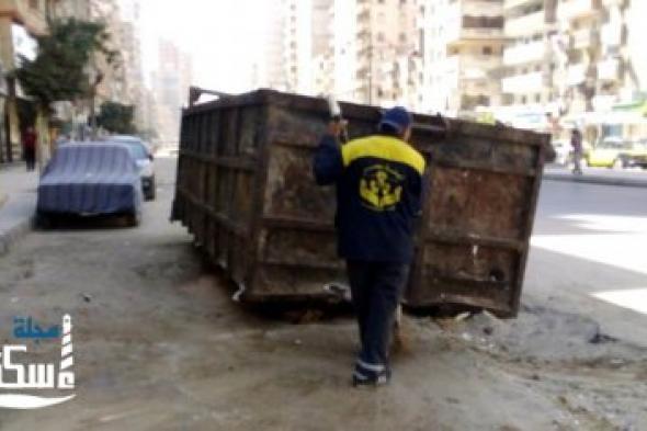 حملة نظافة مكثفة لرفع ٣٠ طن مخلفات متنوعة من شوارع حي وسط.