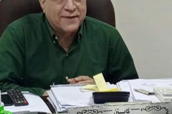 """مجلة الاسكندرية تهنئ الكابتن """"عصام عبدالعزيز"""""""
