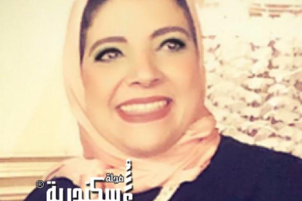 وفاء حسن صالح تكتب ....مواقع التواصل الاجتماعي (Social Media)  مالها وماعليها