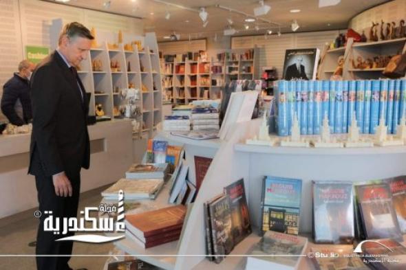 """""""سيريل نون"""" سفير ألمانيا في ضيافة مكتبة الاسكندرية"""