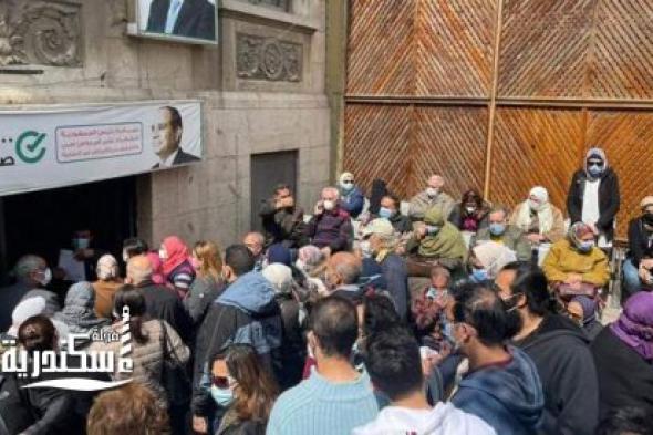 زحام شديد وسط عدم تنظيم وفوضى على مراكز لقاح كورونا في الإسكندرية