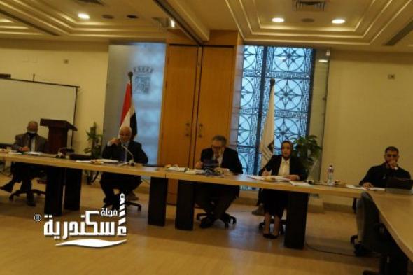 """""""غرفة الإسكندرية"""" تناقش اللائحة التنفيذية لقانون الجمارك"""