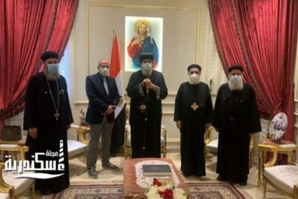 """""""البابا تواضروس الثاني"""" يستقبل وكيل """"صحة الإسكندرية"""""""