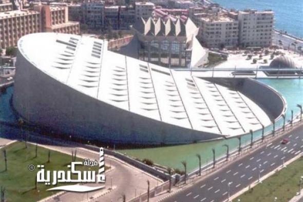 مكتبة الاسكندرية...الاعلان عن كشف أثرى جديد بالاقصر