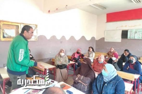 """ندوة بالقبارى بغرب الاسكندرية حول """" مهارات القائد المبدع """""""