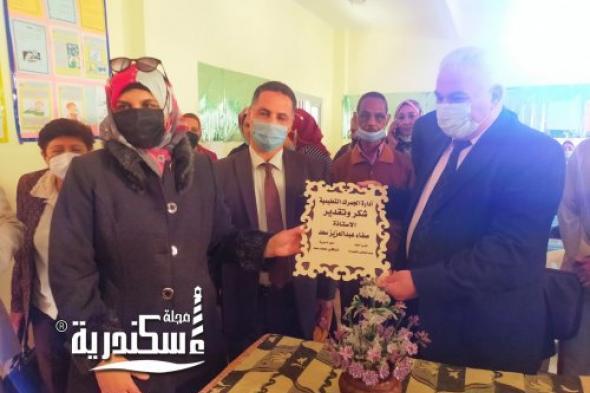 أفتتاح معرض تكنولوجيا الصناعة بإدارة الجمرك التعليمية بحضور وكيل تعليم الإسكندرية