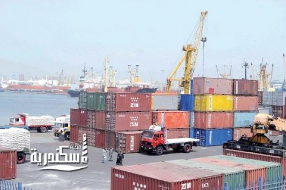 ميناء الإسكندرية...تداول 105 آلاف طن بضائع ودخول وخروج عدد 10912 ألف شاحنة