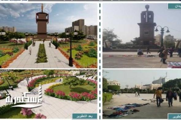 """""""محافظ الاسكندرية """"الحرص على انتهاء مشروع تطوير ميدان محطة مصر فى الموعد المحدد له"""