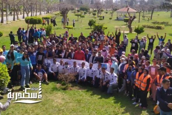 """ختام فاعليات المؤتمر العلمي الدولي الافتراضي الأول بعنوان """"الرياضية والصحة أمن قومي عربي افريقي """""""