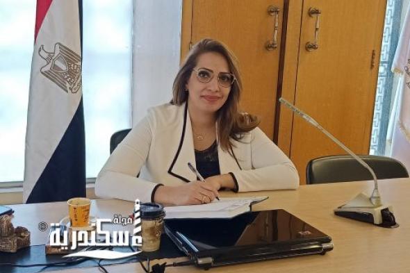 انطلاق المنتدى الإلكتروني المشترك للأعمال المصرية الصربية
