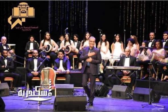 غدا..حفلا فنيا لفصل الايقاع بمركز تنمية المواهب بأوبرا الاسكندرية