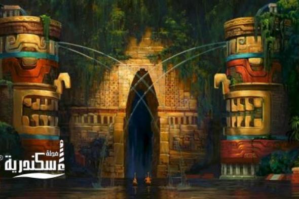 مركز الدكتور زاهي حواس للمصريات بمكتبة الإسكندرية يعلن اكتشاف المدينة الذهبية المفقودة