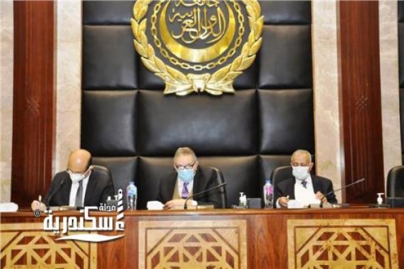 بروتوكول تعاون بين غرفة الإسكندرية والأكاديمية العربية لإنشاء مركز التحكيم التجاري