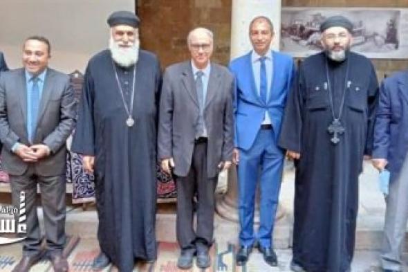 تكرم الأنبا أبيفانيوس صبحي وعددا من الأساقفة بمكتبة الإسكندرية