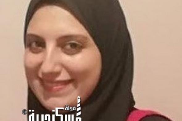 ميرنا محمد تكتب....يا بتاع الورد