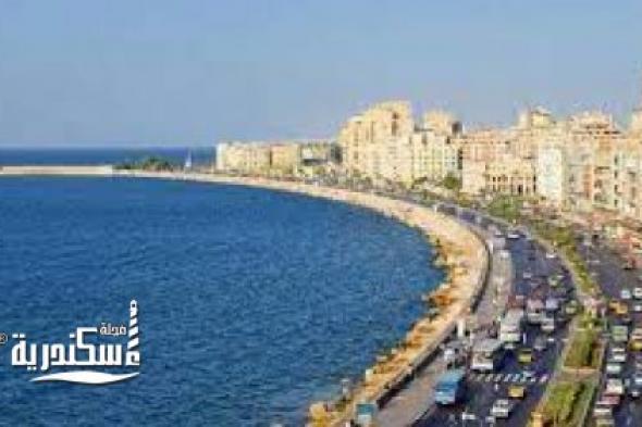 رفع كفاءة طريق الكورنيش بالإسكندرية ..... استعدادا لفصل الصيف