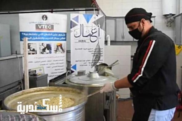 برعاية «رجال أعمال الإسكندرية» أطلاق مبادرة «كرم رمضان» لتوزيع ٩٠ ألف وجبة عائلية