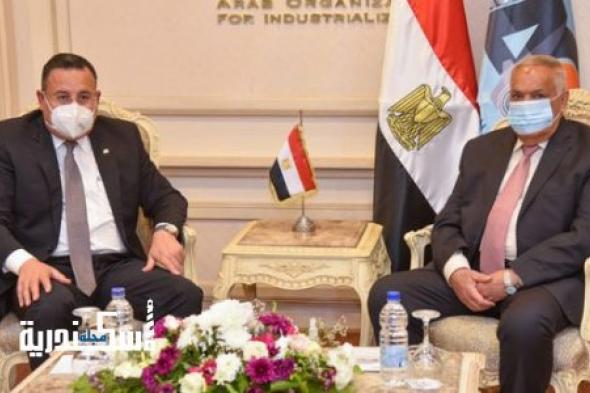 بروتوكول تعاون مشترك بين العربية للتصنيع وجامعة الإسكندرية