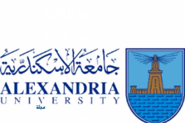 فوز 4 أساتذة من  جامعة الاسكندرية بجوائز أكاديمية البحث العلمي والتكنولوجيا لعام 2020