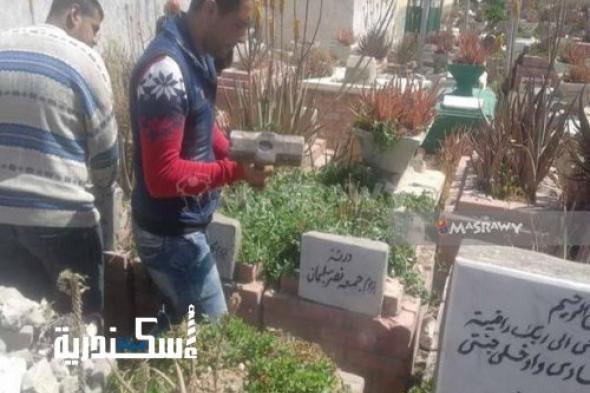 حملة لإعادة بناء سور مقابر عمود السواري تقودها رئيسة حي غرب