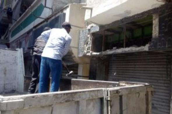 حملة مكبرة لإزالة المخلفات وإشغالات الباعة بشوارع حي شرق