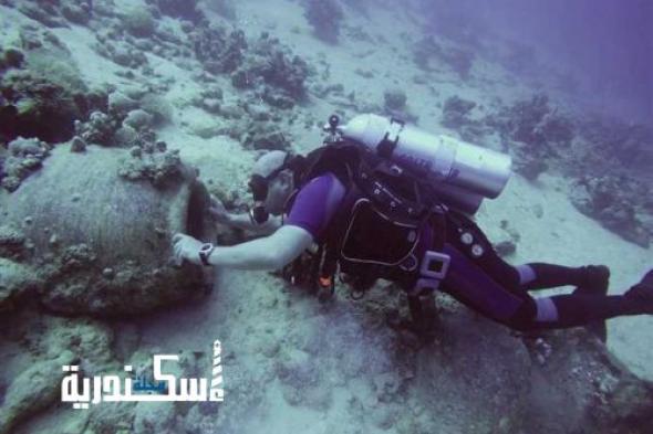 بعثة كليه الاداب جامعة الإسكندرية تكشف أجزاءً من سفينة غارقة بجزيرة سعدانا