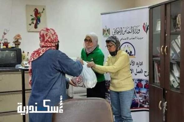 تضامن الإسكندرية...إنقاذ 3 من أطفال الشوارع وحالة إعاقة بصرية وإيداعهم إحدى دور الرعاية