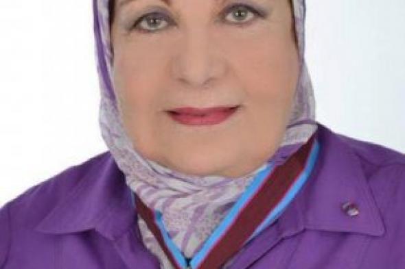 أكاديمية البحث العلمى تنعى العالمة المصرية الجليلة الأستاذة الدكتورة سامية التمتامي