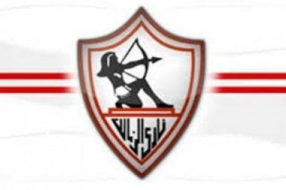 نادي الزمالك...جراء اختبارات جديدة لاختيار المواهب الشابة بمحافظة الإسكندرية