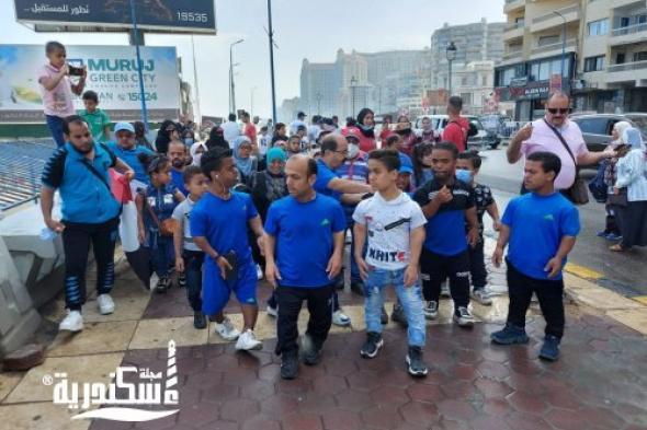 برعاية وزارة الشباب والرياضة بالإسكندرية أول ماراثون رياضى فى مصر للأقزام وقصار القامة