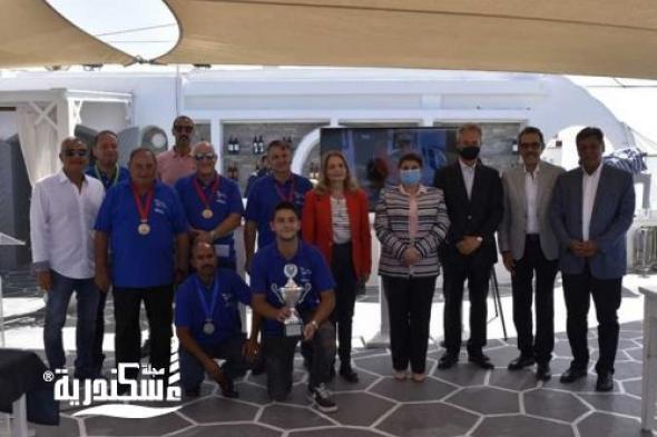 تكريم الحاصلين على بطولة الجمهورية الأولى في صيد الأسماك بالنادي اليوناني