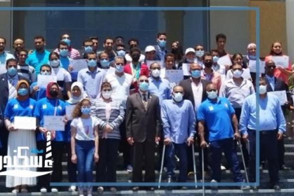 محافظ الإسكندرية...كل الدعم للأبطال المؤهلين للأولمبياد طوكيو 2021