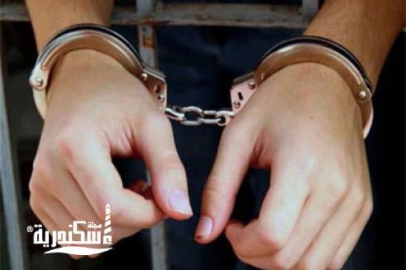 جنايات الإسكندرية....السجن 3 أعوام لمتهم بانتحال اسم شقيقه للهروب من جنحة