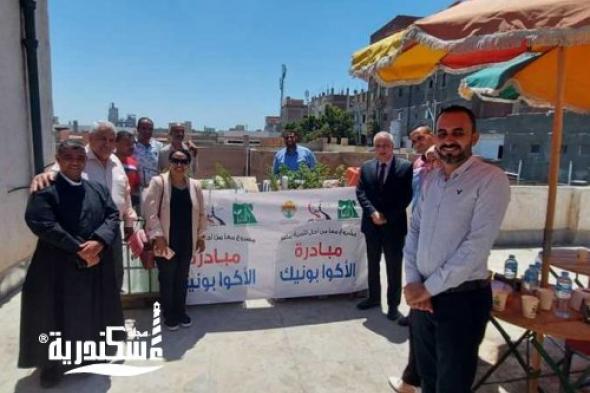 """مشروع """"معًا من أجل تنمية مصر""""....تركيب وحدتي استزراع سمكي بدار التربية الاجتماعية لرعاية البنين"""