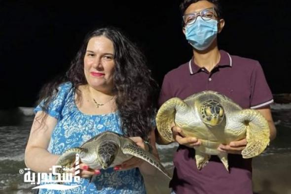 فريق الإسكندرية لإنقاذ السلاحف والحياة البرية....إطلاق سلحفاتين مهددتين بالانقراض