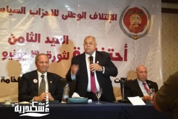 رئيس حزب الجيل والمنسق العام للائتلاف الوطني للأحزاب السياسية المصرية : ليس أمامنا سوى هدم سد الخراب الاثيوبى