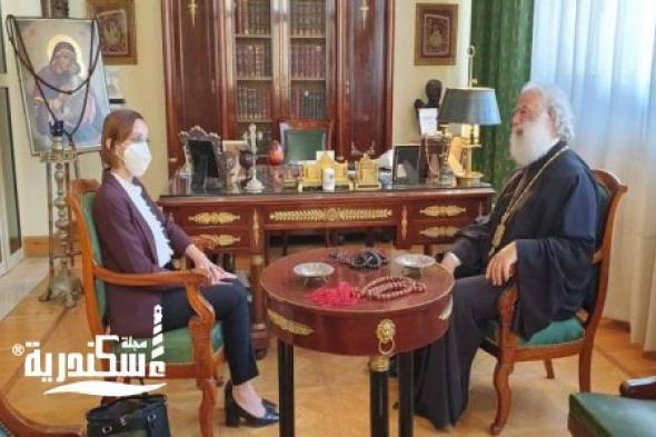 البابا ثيودروس الثاني يستقبل نائبة محافظ الإسكندرية