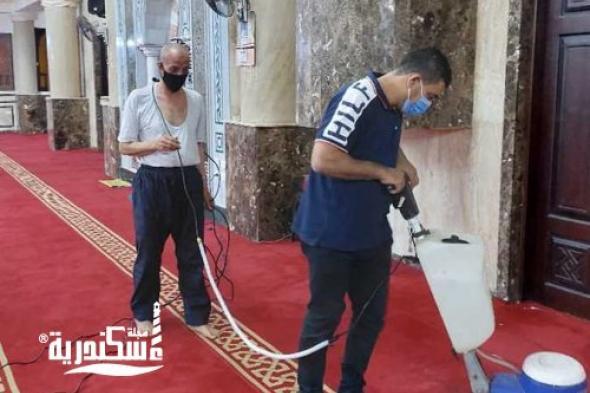 تعقيم وتنظيف مساجد الإسكندرية ...... قبل عيد الأضحى المبارك