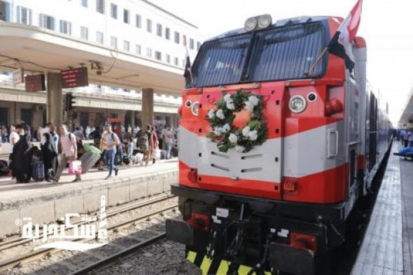 السكة الحديد....ثلاث قطارات إضافيةمن الإسكندرية والقاهرة إلى أسوان لخدمة أهالى النوبة