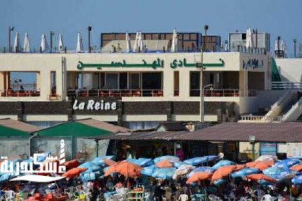 النقابة العامة للمهندسين....مديونية نادي سابا باشا لمحافظة الإسكندرية تراكمية منذ 1976