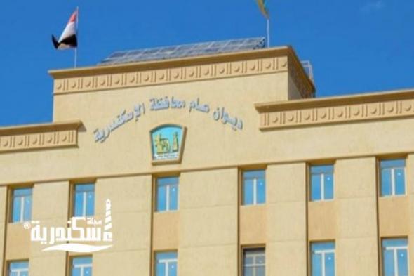 تموين الإسكندرية.... لا مخالفات تموينية حتى الآن في أول أيام عيد الأضحى