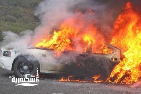 احتراق 3 سيارات داخل جراج مدرسة دون اصابات بمنطقة بيانكى البيطاش