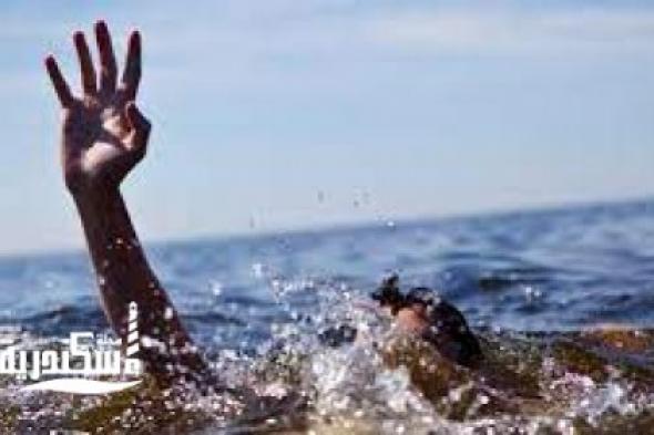 الإنقاذ النهرى..... انتشال جثة غريق فى منطقة ميامى وجار البحث عن جثة أخرى